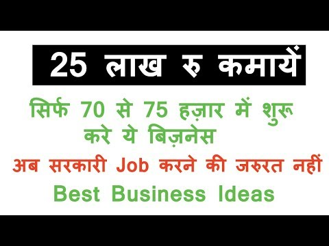 25 लाख रु आप भी कमा सकते है Banana Farming Business, Small Business Ideas with Low Investment