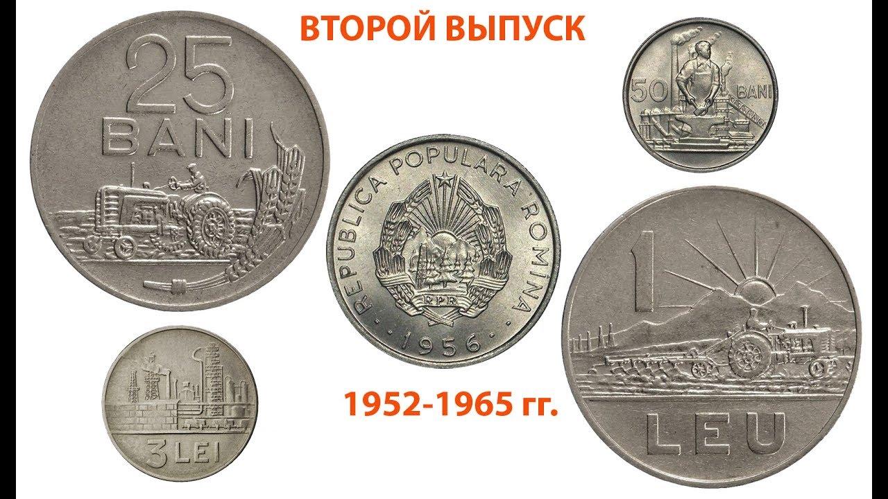 Выпуск монет в 1965 покупаю серебряные монеты