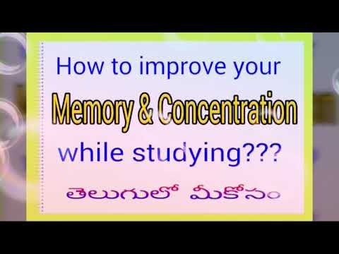 tricks to increase memory power