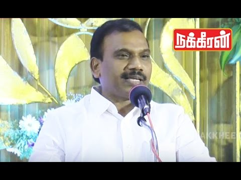 A Raja speech about Caste  politics of BJP Govt |  Periyar Birthday Function