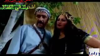 المسلسل العراقي وكر الذيب الحلقة 10 كاملة