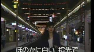 懐メロカラオケ 「新潟ブルース」 原曲 ♪美川憲一.
