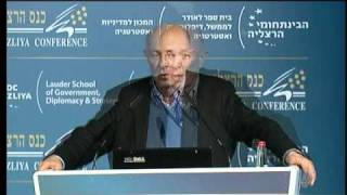 Mr. James Woolsey, Fmr. Director of the CIA - Herzliya Conference 2011