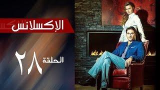 L'Excellence 2014 | الإكسلانس - Episode 28 - الحلقة الثامنة والعشرون