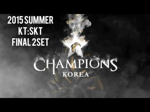2017 LCK Spring Split Final [Fan 9 minute Ver]