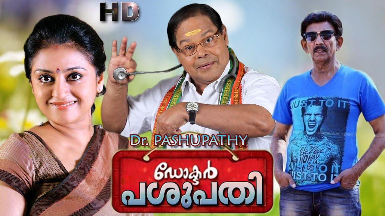 dr pasupathy malayalam movie free