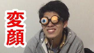 みんなの目が…目があぁぁぁぁぁあ!!