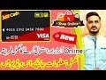 Jazz Cash Visa Debit Card | Complete Guide | Online Shopping make Possible in Pakistan