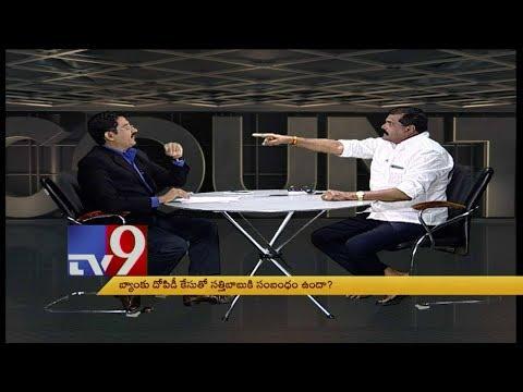Botsa Satyanarayana In Encounter With Murali Krishna || TV9