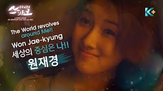 "Video Pecinta Drama Korea? Tonton ""SPARK"" di K+ download MP3, 3GP, MP4, WEBM, AVI, FLV Januari 2018"