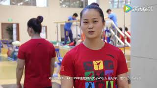 Chinese Weightlifting Team endorsing the development of Crossfit in China