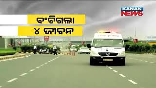 Special News: 111 km In 70 Minutes By Green Corridor, Four People Got New Lease Of Life In Gujarat