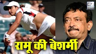 Ram Gopal Verma SLAMMED For Sania Mirza's Vulgar Photo | Lehren News