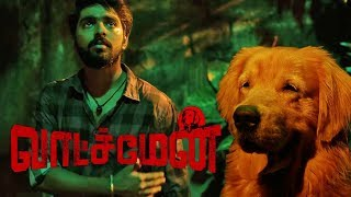 Watchman - Tamil Full movie Review 2019
