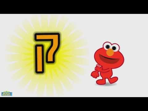 Learn the Hebrew letter KUF