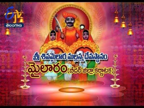 Sri Shivamailar Mallanna Devasthanam, Karnataka - TS - 8th May 2016 - తీర్థయాత్ర – Full Episode