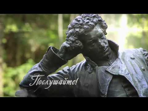 Стихи Александра Сергеевича Пушкина  «К Чаадаеву» читает Полина Алипова