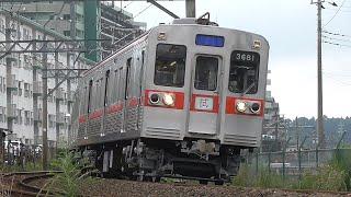 京成3600形3688編成 リバイバルカラー  6両編成 試運転
