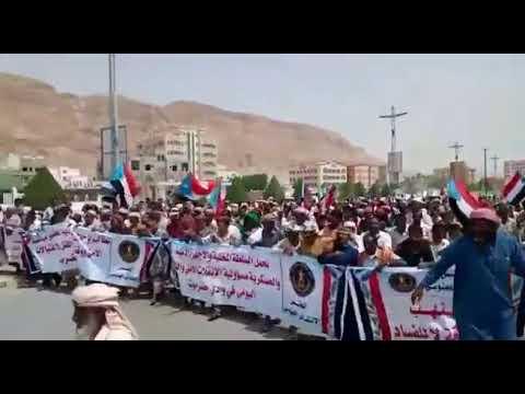 حضرموت تنتفض ضد قوات علي محسن الأحمر الإرهابية وتطالب Ø