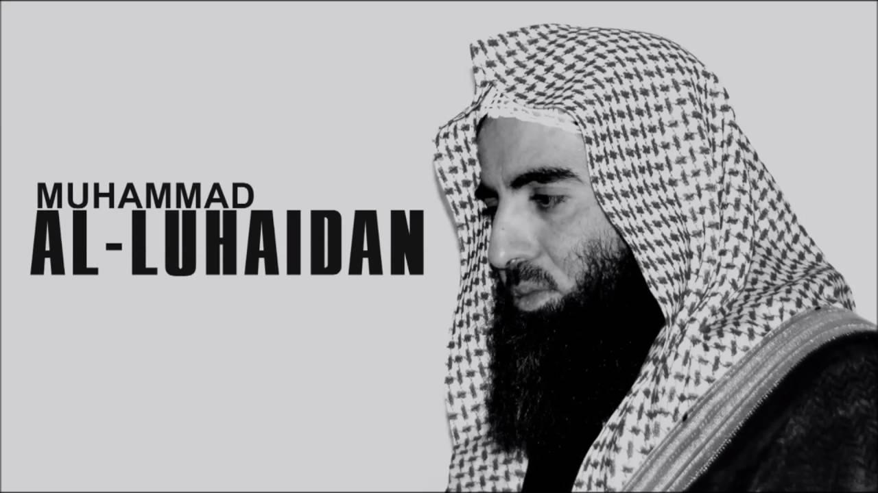 Muhammad AL Luhaidan - Juz Amma 1437