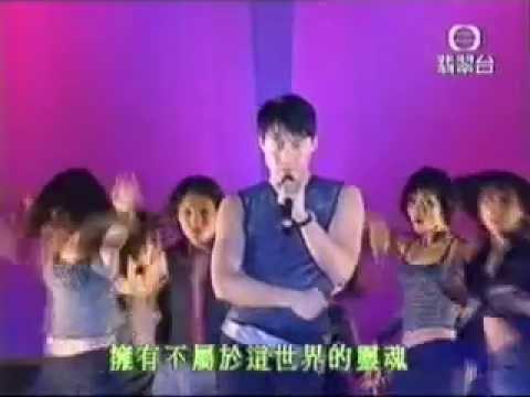 《黎明 Leon Lai》DNA出錯 / 傳情達意 / 只要為我愛一天 @ 香港天馬行空音樂之旅 1997 - YouTube
