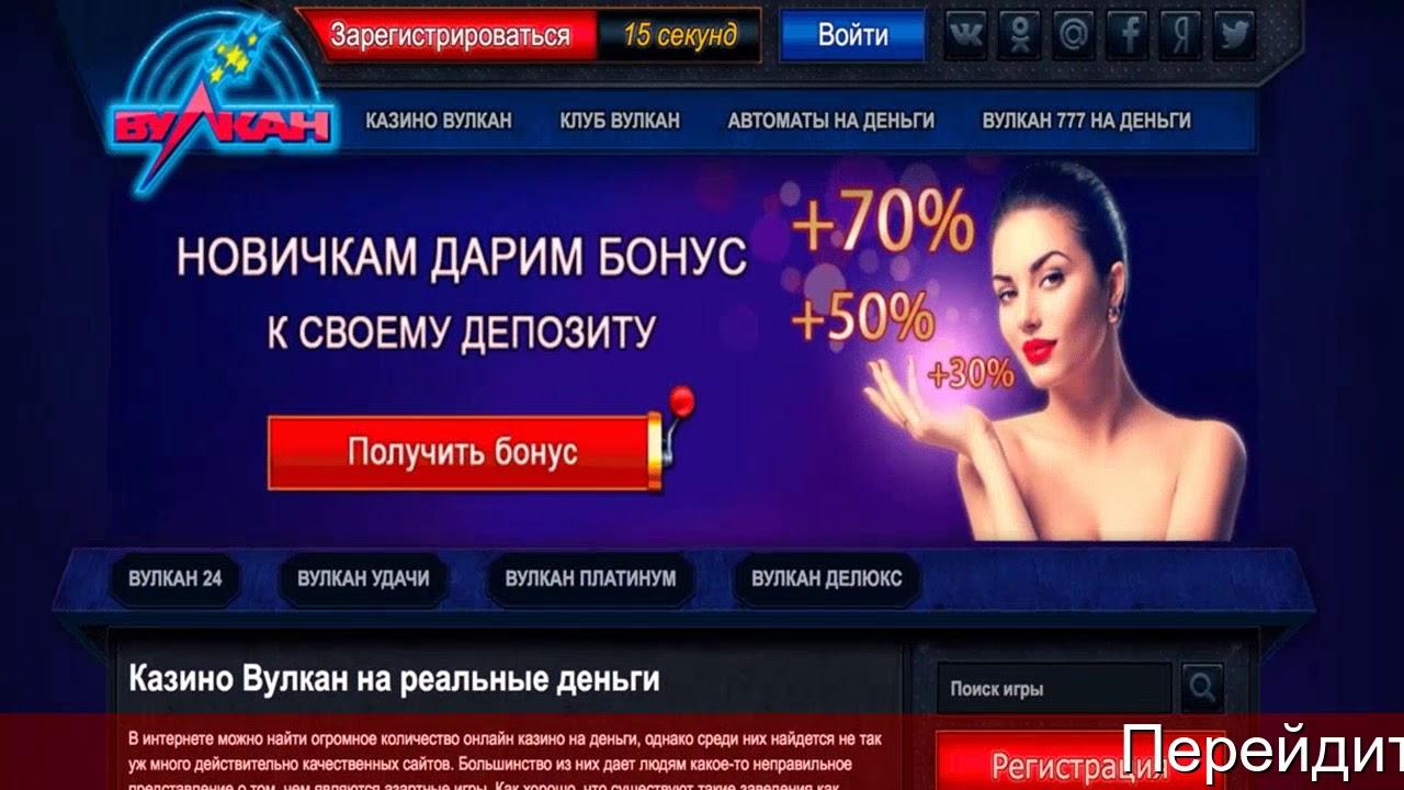 партнерские программы от игровых клубов и казино
