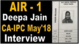 CA ipcc AIR 1 interview May 2018   Deepa jain  Toppers interview [Hindi - हिन्दी] ✔