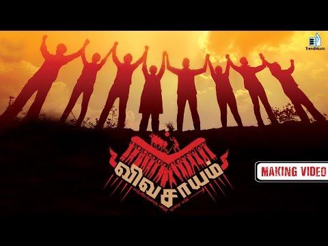 விவசாயம்  #SaveFarmers Music Album Making   MC RICO  Parivu Dr S Sakthivel  Trend Music