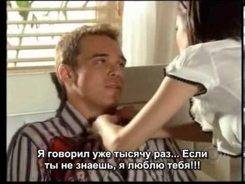 Два лица (рус. субтитры) - Я готов умереть за тебя!