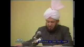 Friday Sermon 29 December 1989