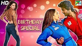 Birthday Special | Kiara Advani Best Romantic Scene | Machine