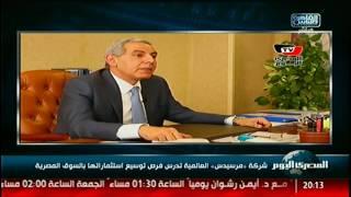 شركة «مرسيدس» العالمية تدرس فرص توسيع استثماراتها بالسوق المصرية