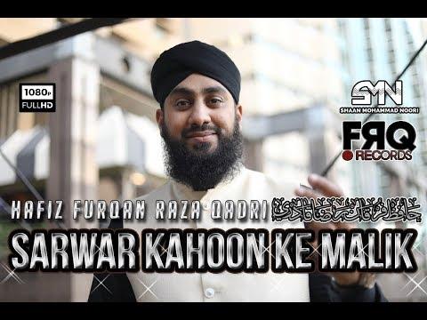 Sarwar Kahoon Ke Malik | Hafiz Furqan Raza Qadri | New Naat 2019 (Exclusive Video)
