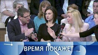 Новые герои Украины. Время покажет. Выпуск от13.10.2017