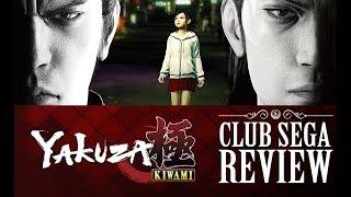 yakuza Kiwami Review PS4 - Yakuza Fan