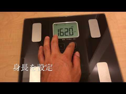 オムロンの体重計 HBF214の使用感