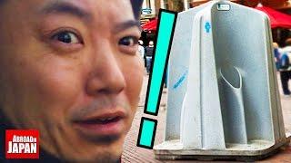 Japanese Thoughts on British Street Toilets 英国の衝撃的公衆便所 thumbnail