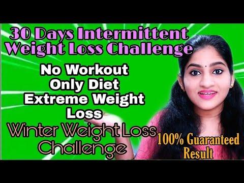 എല്ലാവർക്കും വണ്ണം കുറയ്ക്കാം 100% No Workout,only Diet Science Of Weight Loss #WinterShredChallenge