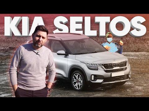 Покупать Нельзя Ждать / KIA Seltos 2020 / КИА Селтос 2020 / Большой тест драйв