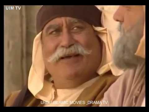 Download Hazrat Ibrahim Abraham Full Movie In Hindi Urdu (UIM TV)