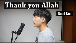 Maher Zain - Thank you Allah cover by Daud Kim
