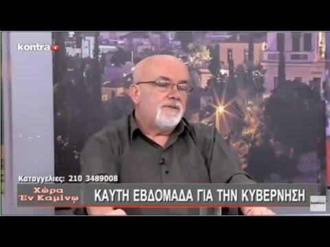 Ο Πρόεδρος κ. Γεωργίος Δούκας στην εκπομπή