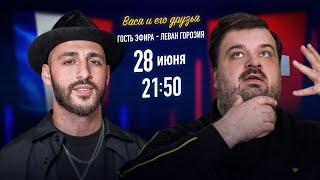 ФРАНЦИЯ ШВЕЙЦАРИЯ ЕВРО 2020