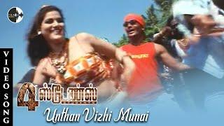 Unthan Vizhi Munai HD Song | 4 Students Movie | Bharath | Gopika | Jassie Gift | Track Musics