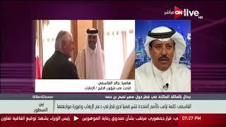 بين السطور ـ خالد القاسمي : قطر تمول منظمة هيومن رايتس ووتش لمهاجمة مصر والدول العربية