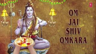 Om Jai Shiv Omkara Lord Shiva Aarti ANURADHA PAUDWAL I Aarti I Full Audio Song I Art Track