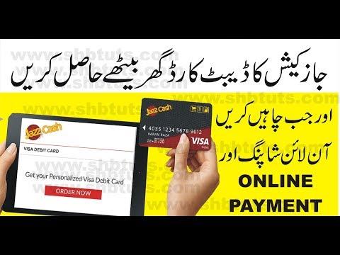 How to Oder Online JazzCash Visa Debit Card