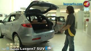 台灣之光再發熱Luxgen7 SUV EV+