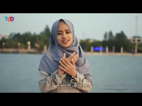 "ISYFA"" LANA Cover By Ay Khodijah Ft Taufiq MD"