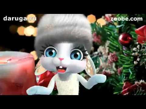 Пожелания в чудесный праздник Рождества! Поздравления с Рождеством - Как поздравить с Днем Рождения